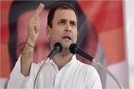 rahul will have a real test for lok sabha elections