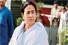mamta will not attend kamal nath swearing in ceremony