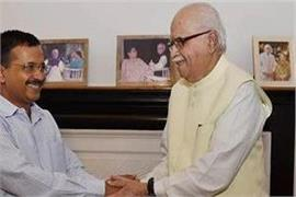 advani accepts kejriwal s invitation stir in bjp