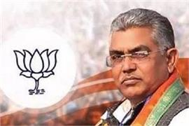 bjp begins gandhi sankalp yatra in bengal