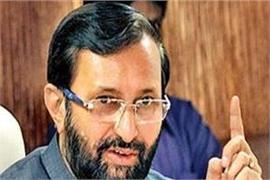 bjp shiv sena alliance will register historic victory javadekar
