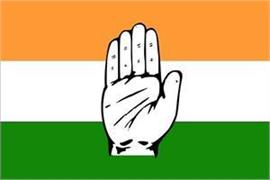 off the record old leaders dominate congress