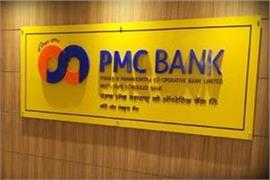 pmc bank account holder dies of heart attack after protests