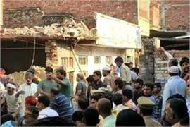 10 people dead in mau