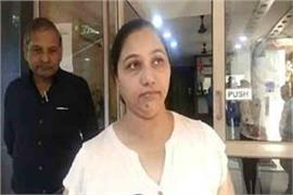 both accused arrested who pounce purse of pm modi s niece