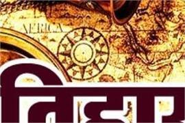 history of the day razia sultan shimla dr bhimrao ambedkar