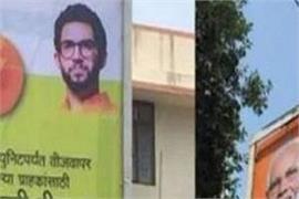 maharashtra assembly elections bjp shiv sena maharashtra devendra fadnavis