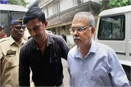 pmc bank scam former md joy thomas sent to 14 day judicial custody