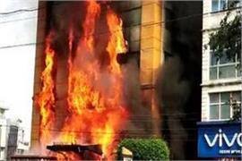 fierce fire in golden gate hotel of indore