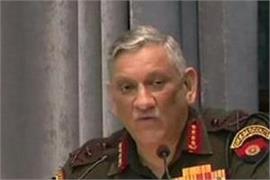 bipin rawat says army will win the war basis of indigenous weapons