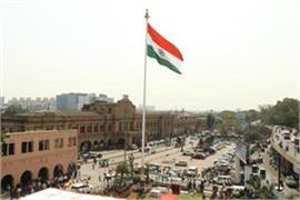 the tricolor will be installed at railway stations