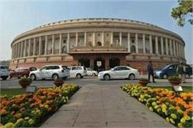 parliament winter session will run from 18 november to 13 december