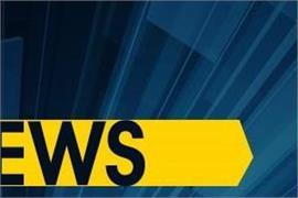 news bulletin nia pakistan fatf