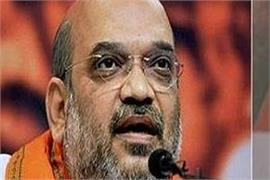 amit shah challenged rahul gandhi to reinstate article 370