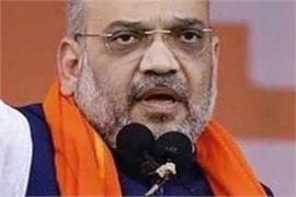 maharashtra assembly elections bjp congress amit shah rahul gandhi