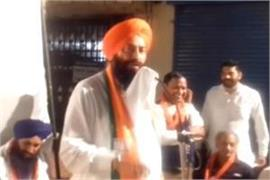 bjp candidate s video goes viral press the button free will to blossom