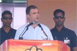 rahul gandhi enters haryana s election battle targeting bjp live