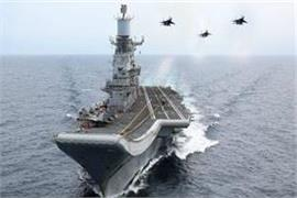 important naval exercises on the west coast