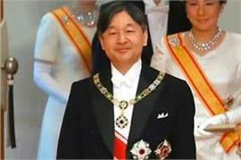 japan s emperor formally proclaims enthronement ceremony
