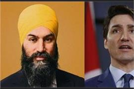 trudeau may become again prime minister with support of ndp