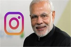 pm modi became the world s first most followed leader on instagram