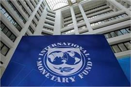 imf gives shock to modi government after world bank projected growth rate