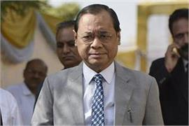 ayodhya case cji has indicated hearing of the case may be completed today