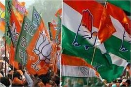 campaigning for maharashtra legislative assembly ends