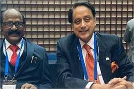 tharoor condemns pakistan for raising kashmir issue in asian parliament meeting