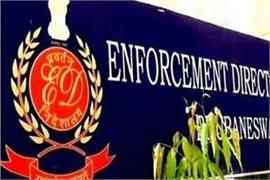 ed attached assets of epfo officers in money laundering case