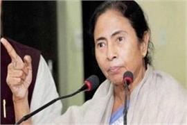 religious fundamentalists run schools to deceive youth mamata banerjee