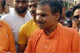 kamlesh tiwari murder case gujarat ats succeeds both accused arrested