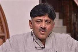 money laundering case court reserved verdict on dk shivakumar s bail plea