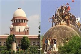 ayodhya case will be decided between november 10 and 15