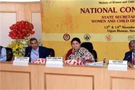 women should lead out of comfort zone irani