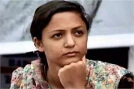 give notice of arrest to shehla rashid 10 days before the court