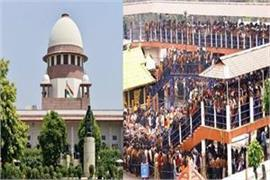 supreme court will give verdict in sabarimala case today
