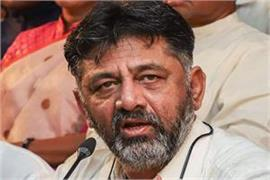congress leader shivkumar clarified controversial baba nityananda