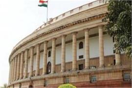 central government will amend the spg security act