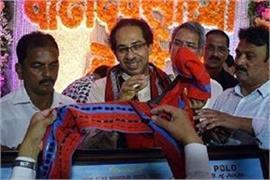 pawar said uddhav thackeray will be chief minister