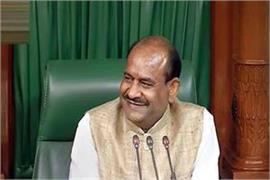 lok sabha speaker om birla convenes all party meeting