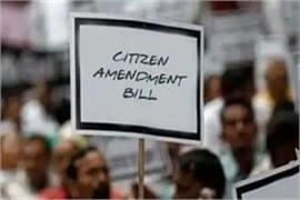 citizenship amendment bill protests begin in assam