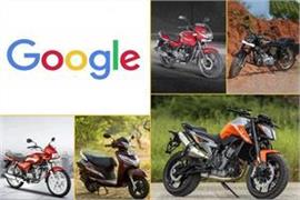 google most searched bikes in india