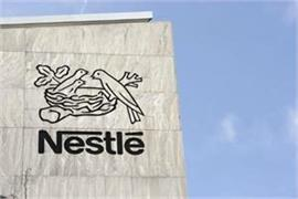 nestle fined rs 90 crore for not giving benefit of gst deduction to customers