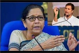 nirmala sitharaman said on rahul gandhi s statement