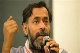 yogendra yadav says modi s choice not to mahagathbandhan