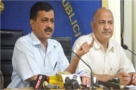 jnu treason case delhi government seeking legal advice