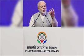 pm modi will inaugurate the 15th pravasi bharatiya sammelan
