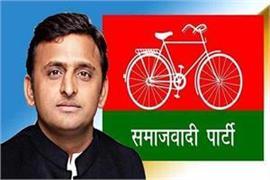 samajwadi party s state unit dissolved in mp