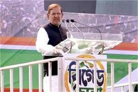 sharad yadav speaks about bofors scam instead of rafale at mamata rally